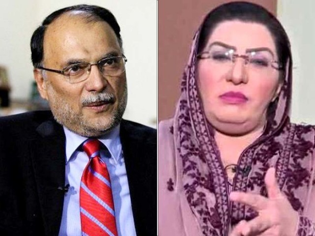 Ahsan Iqbal and Firdous Ashiq Awan. FILE PHOTOS