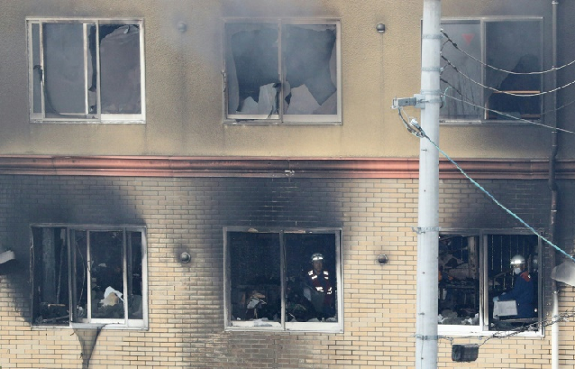 The building on fire in Japan. PHOTO: AFP