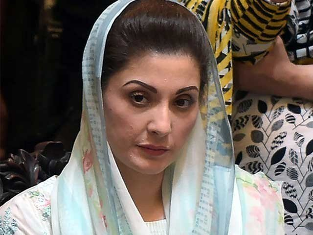 PML-N Vice-President Maryam Nawaz. PHOTO: Express News