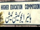 hec-higher-eduucation-commission-411x252-2-2-2-2-2-2-2-2-5-2-2-2-4-2-2-2-2-2-2-2-2-2-2-3-2-2-3-3-2-2-2