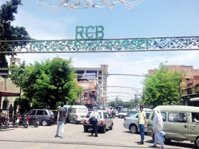 Rawalpindi Cantonment Board. PHOTO: FILE