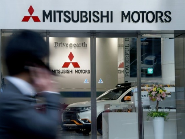 Mitsubishi sees $320M loss on unauthorized trades