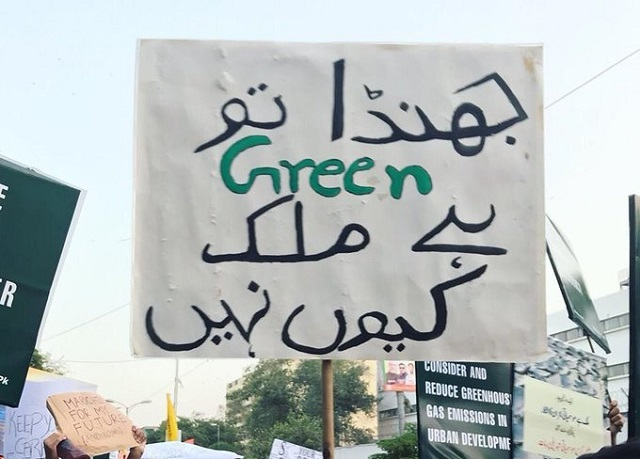 climate-march-pakistan-new