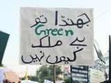 climate-march-pakistan-new-2-2-2