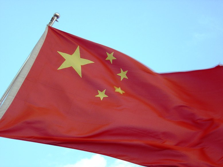 The flag of China (PHOTO: AFP)