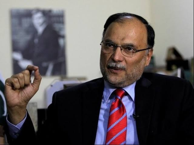Ahsan Iqbal says govt's move is unlawful and contrary to recommendations of parliamentary committee. PHOTO: FILE
