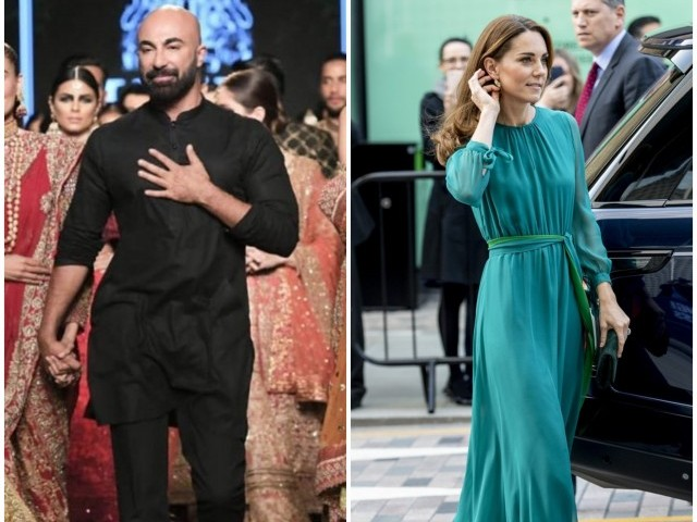 Kate Middleton steps out in traditional Pakistani outfit