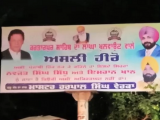 pm-on-billboards-amritsar