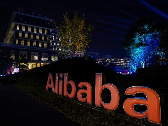The logo of Alibaba Group is seen during Alibaba Group's 11.11 Singles' Day global shopping festival at the company's headquarters in Hangzhou, China. PHOTO: REUTERS
