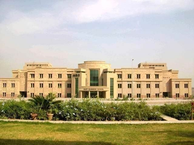 NUST climbs four spots in QS Asia University Rankings