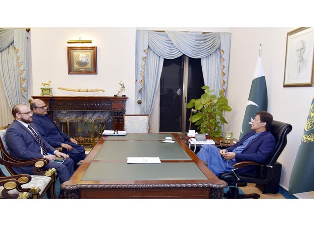 Wajid Zia calls on PM Imran Khan in Islamabad on Monday. PHOTO: PID