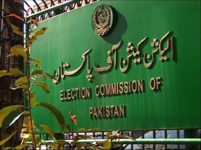 Image result for Parliamentary Committee Set to Discuss Deadlock on ECP Appointments