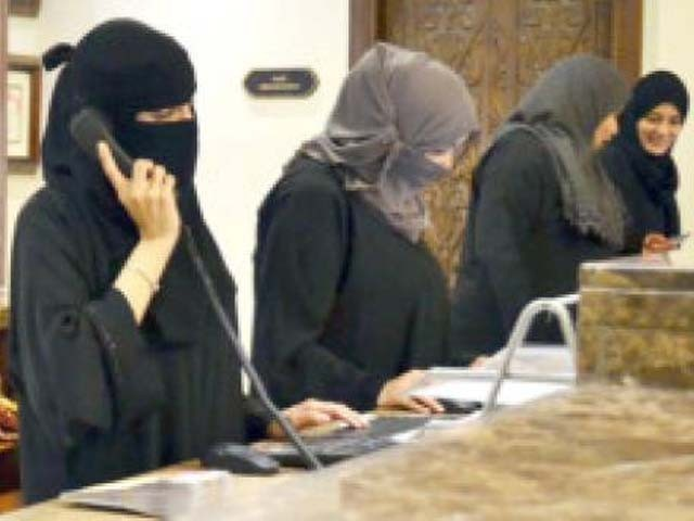 Saudi women working at a hotel in Makkah. PHOTO COURTESY: OKAZ