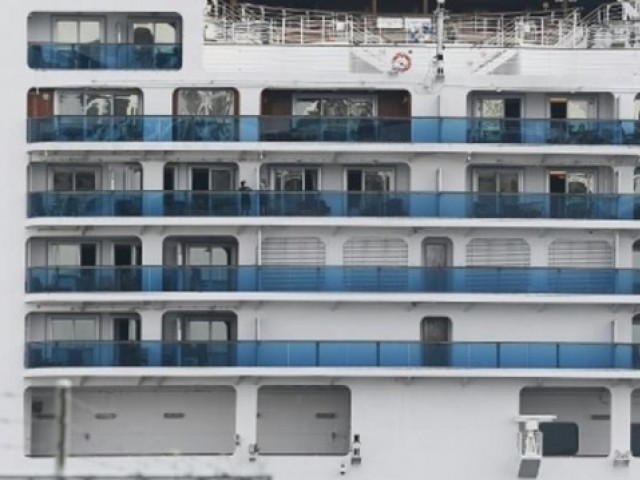 Coronavirus: US to evacuate citizens from Diamond Princess