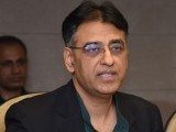 Asad Umar. PHOTO: AFP/FILE